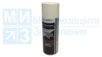 Спрей цинковый, 0.4 л