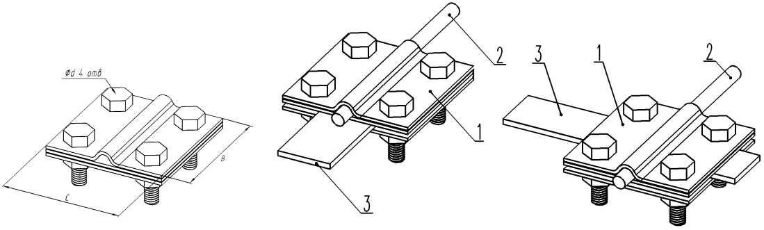 Зажим соединительный полоса-пруток крестообразный 3 пластины, оцинкованный