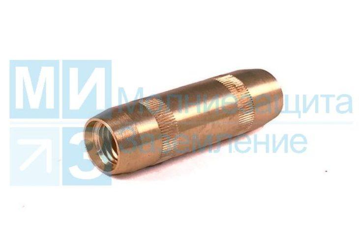 Муфта соединительная d16 мм, латунь